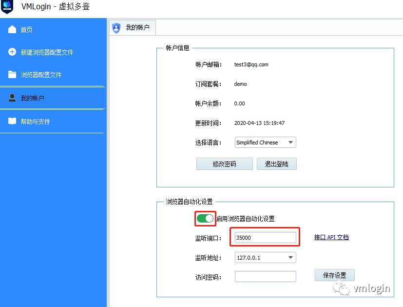 Selenium浏览器自动化